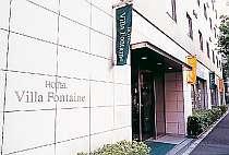 ヴィラフォンテーヌ上野の写真