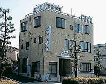 やまいち旅館 (神奈川県)