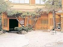 旅館すみれ荘