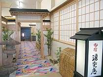 白浜・南部・田辺の格安ホテル 露天風呂の宿 天山閣 湯楽庵