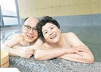 肌にやさしい下呂の湯