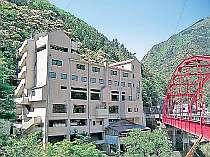 峡谷の湯宿 ホテル大歩危峡まんなか