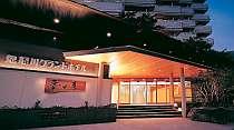 鬼怒川グランドホテル 夢の季