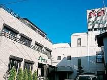 土筆旅館(つくしりょかん)