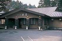 ホテル 藤屋