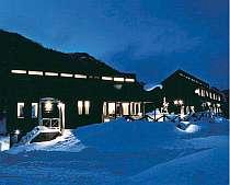 [写真]国道17号沿い、かぐら田代などスキーの拠点に便利
