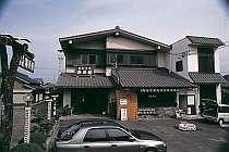 料理旅館 海浜館◆じゃらんnet