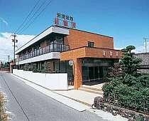 料理旅館 紅葉屋