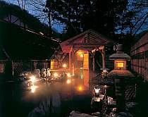 湯の小屋温泉(水上温泉郷)格安宿泊案内 奥利根 秘湯の宿 龍洞