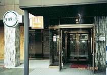 ビジネスホテルソーシャル蒲田店