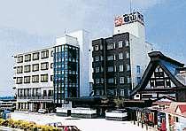 立山温泉  ホテル 雄山