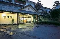 源泉の宿美肌美人の湯 会津屋
