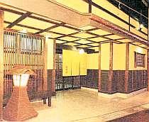 ひなの宿 安楽荘