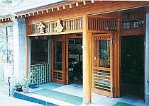 渋温泉 金喜ホテル
