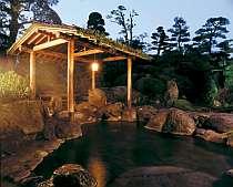 年末年始を茶の湯と嬉野温泉de湯ったりのんびり寛ぎプラン♪