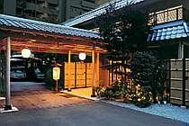 和風ホテル晩翠亭いこい荘
