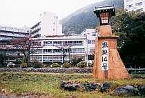 下呂温泉 旅館 瓢きん
