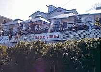 伊豆高原温泉格安宿泊案内 コテージホテル 大いなる海
