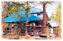 静かな森の中の1軒宿