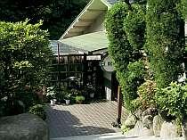 山紫園◆じゃらんnet
