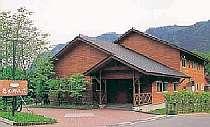 亀田郷山荘