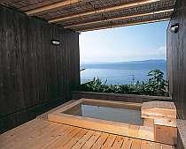 [写真]海と空を一望。貸切露天風呂