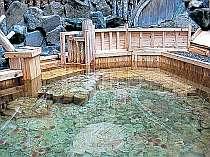 天然湯 見晴荘