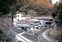 大谷温泉かじか荘