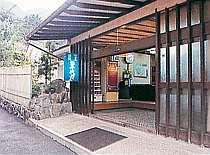 弥千代本館 玄関