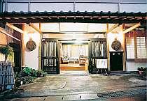 和の宿 旅館若山
