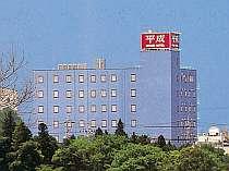 西に鬼怒川、東に筑波山を望む平成ホテル