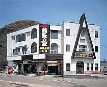 北海道:温泉民宿旅館酋長の家