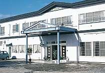 奥尻島 菊地旅館