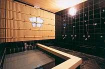 石風呂 熊内(くもち)の湯
