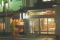旅館 大沼◆じゃらんnet