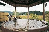 源泉かけ流し温泉貸切風呂「のほほんの湯」45分1,000円