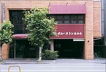第2サニーストンホテル
