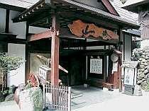 日本一のちょんまげ ホテル山海