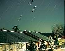 星降るまち津和野 ペンション北斗星