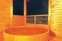 米子市街地の灯りがキレイです♪貸切露天風呂「うさぎのワルツ」