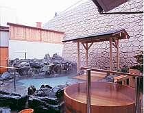 サウナと寝湯付の露天風呂