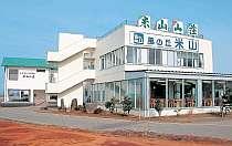 米山山荘 (新潟県)