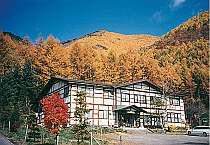 白い天然温泉の宿 福島屋