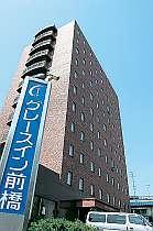 2002年9月オープン本格ビジネスホテル