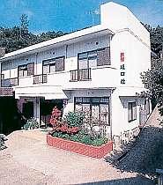 つりと郷土料理のお宿・坂口荘