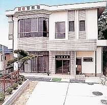 うずしお温泉 民宿 繁栄荘