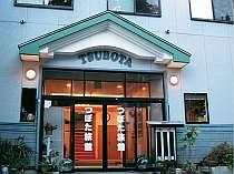 坪田旅館 プランをみる