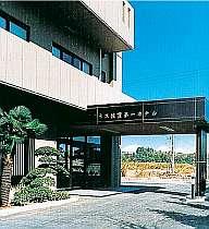 佐貫第一ホテルの写真