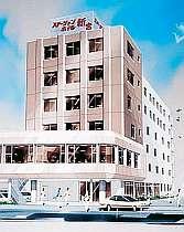 ステーションホテル新宮 (和歌山県)