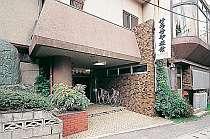 サラサヤ旅館◆じゃらんnet